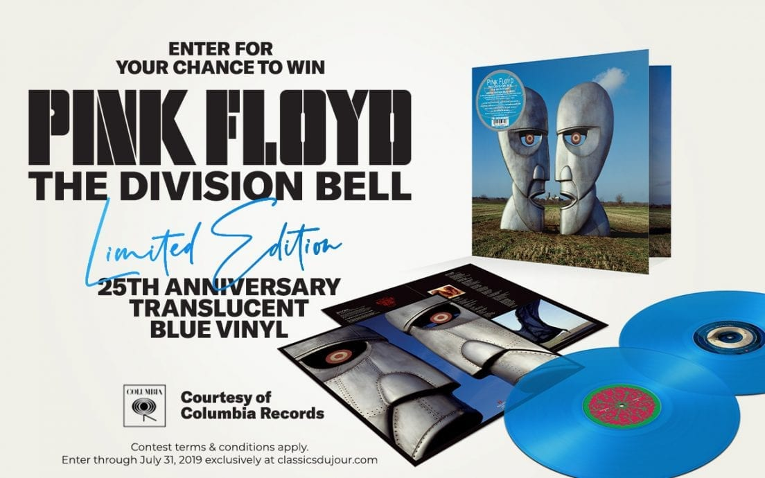 Pink Floyd The Division Bell Blue Vinyl